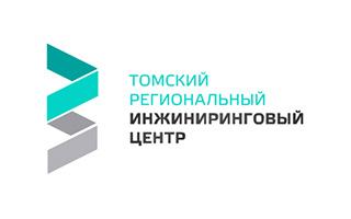 Томский региональный инжиниринговый центр ТРИЦ